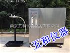 IPX5IP等级冲水试验装置