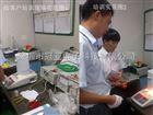 SFY-100东营市塑胶粉水分测定仪、枣庄市化工水分检测仪