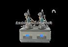 机械搅拌平行反应釜