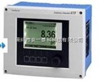 原装(E H)水分析变送器