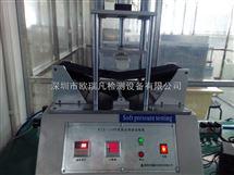 ORF-RY112手机软压寿命测试机