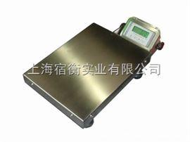 物流100公斤手提秤,100kg物流电子称价格