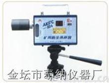 空气采样器/空气采样装置/标准采样设备