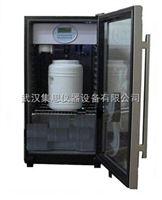 JKH71-HC-9601YL固定式自动水质采样器
