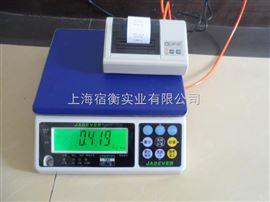 扬州10kg打印小票电子称,宿迁1.5公斤重量打印电子秤