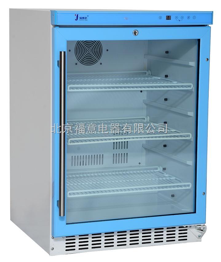 4摄氏度冷藏柜fyl-ys-150l