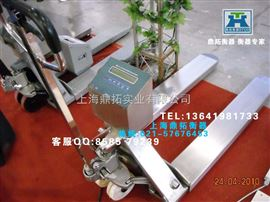 YCS福建防爆电子叉车称,2000公斤叉车地磅称