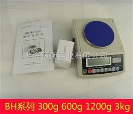 英展BH-300g高精度电子天平