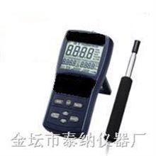 TN-2010热线式风速仪,热球风速计,微风仪