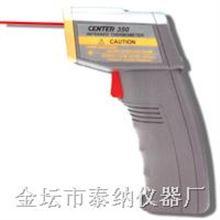 A110红外额温计/人体体温测温仪/红外体温仪
