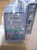 OCMA-220油份浓度分析仪
