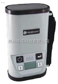 M3P/M20P谷物水份儀/無需稱重谷物水份儀*
