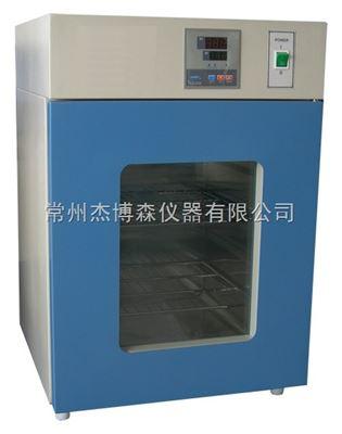 GNP-9270隔水式电热恒温培养箱