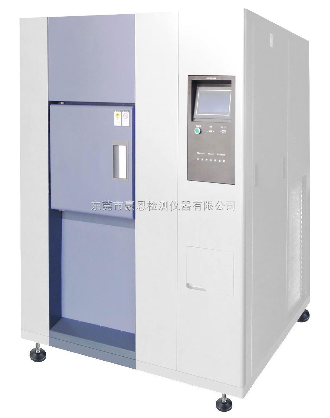 智能锁具冷热交变试验箱