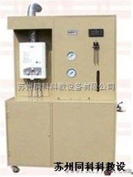 TK-322燃氣熱水器熱工性能實驗臺