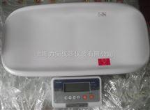 15KGM101婴儿秤型号