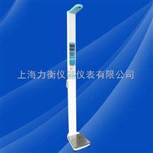 200D打印超声波身高体重测量仪报价
