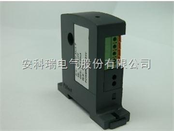 菲姬711tv直播下载BA20-AI/I(V) 電流傳感器/隔離4-20MA輸出