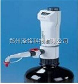 德国Brand Dispensette®Ⅲ标准型瓶口分配器