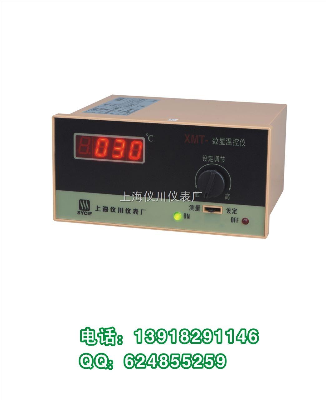 xmt-102-温度控制仪-上海仪川仪表厂