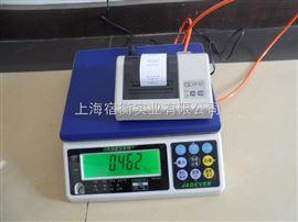 长治20公斤微型打印机电子秤,15kg打印小票电子秤
