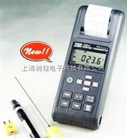 TES-1304温度表