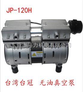 220v气泵电容连接电路图