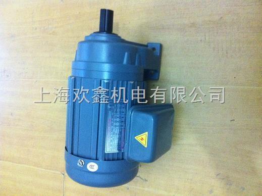 上海包裝機械 減速電機GH28-750-5S