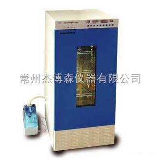 LHP-100智能恒温恒湿培养箱