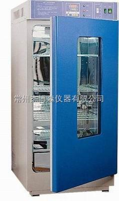 MHP-160智能霉菌培养箱