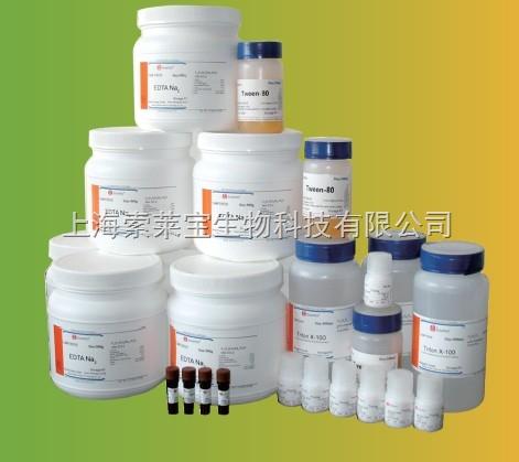现货|58-85-5 D-Biotin