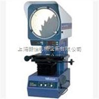 PJ-A3005D-50三丰Mitutoyo投影仪现货,Mitutoyo三丰176系列测量显微镜