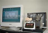 KX1751电子棉纤维气流仪 电子马克隆仪 KX1751