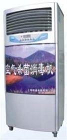 紫外线循环风消毒机 室内空气灭菌消毒机 紫外线消毒机