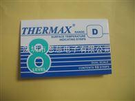 8格D型英国TMC温度试纸