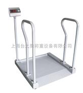 other300公斤透析輪椅秤,輪椅秤廠家,醫院透析用輪椅秤,電子輪椅稱,