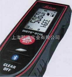 徕卡口袋型激光测距仪(新品)