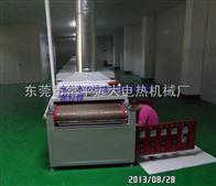 韶关远红外线隧道炉 食品烤炉 工业烤炉 节能隧道炉