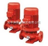 CCCF消防泵 太平洋泵业带AB签