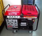 伊藤动力发电机10KW汽油发电机