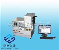 DR-913G織物防電磁輻射性能測試儀
