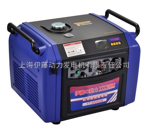 伊藤动力发电机3KW数码变频发电机