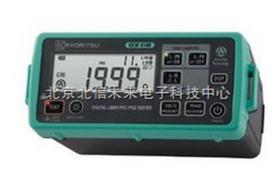 回路电阻测试仪 回路电阻测验仪 回路电阻检测分析仪 日本共立代理商