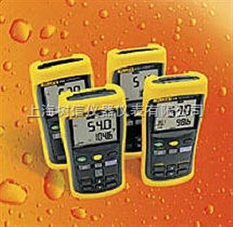 50II福禄克50II系列数字温度计