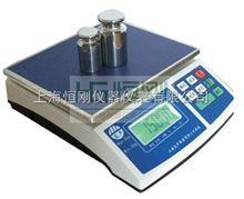 电子桌秤带报警6公斤电子桌秤
