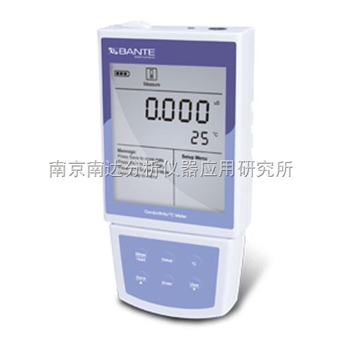 Bante520携带型电导率仪 户外测量 样品的纯度及洁净度