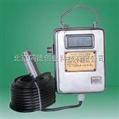 GUY5矿用投入式液位传感器