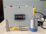 DMT242P锂电池厂专用抗腐蚀露点仪