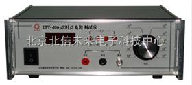 织物表面比电阻测试仪(表面、体电阻率、点对点电阻)