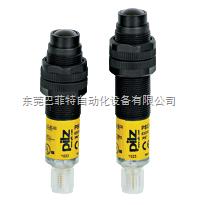 630382皮尔兹安全光栅技术原理